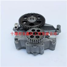 东风雷诺机油泵D5010477184/D5010477184