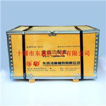 东风雷诺DCI11发动机三配套(缸套,活塞,活塞销)D5600621133/东风雷诺DCI11发动机三配套(缸套,活塞,活塞销)D5600621133