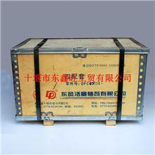 东风雷康明斯发动机四配套(缸套,活塞,活塞销,活塞环)DFC07114/DFC07114