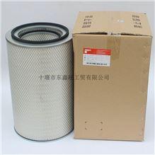 空滤芯(上海弗列加)AA90161/AA90161