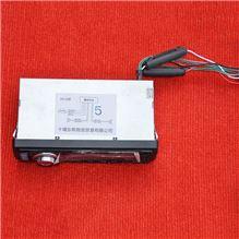 东风140 车载MP3收放机总成/MP3收放机总成