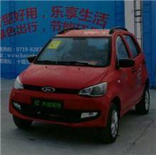 新能源低速电动小轿车  大河330/新能源低速电动小轿车  大河330