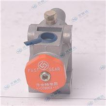 法士特变速箱空气滤清器及螺塞总成A-C03002-11/A-C03002-11