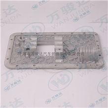 法士特16档变速箱铝合金上盖壳体(16JS200T-1702015)/16JS200T-1702015