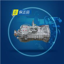 法士特变速器总成( 全铝合金壳体,全同步器,加大副箱)/12JSD200TA