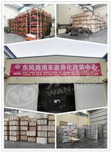 法士特东风差异化改装——ABS(六通道)原厂/ABS(六通道)原厂