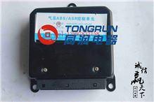 东风天龙ABS空气压力控制单元3550D-1010/3550D-1010