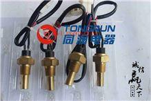 东风电器 天龙电器 电喷 报警温度传感器3845K18-010/3845K18-010