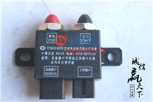 东风天龙发动机启动及熄火开关盒3750650-Z07Y0 /3750650-Z07Y0
