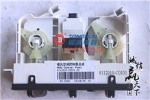 东风汽车暖风空调控制器总成—带AC开关8112010-c0101/8112010-c0101
