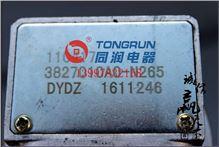 3827010A0-N265 大运车油量传感器总成/3827010A0-N265