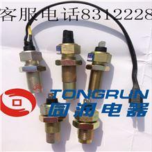 东风襄樊原厂电器 转速传感器【3834N-010】【3834Z06A-010】/3834N-010