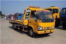 帕菲特庆铃3吨平板清障车  SE5071TQZP4/SE5071TQZP4