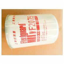 弗列加冷却剂滤清器WF2075-3100308/WF2075-3100308