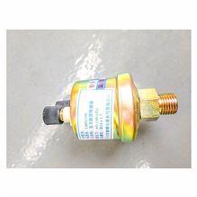 东风康明斯ISLE发动机机油压力传感器4931169/4931169