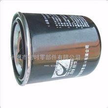 干燥器贮气筒 3543R-080/干燥器贮气筒 3543R-080