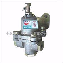 气压调节器 东风EQ140 3512C-010/气压调节器 东风EQ140 3512C-010