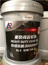 DDAC重负荷齿轮油 EH2- 85W/140 18L/EH2- 85W/140 18L