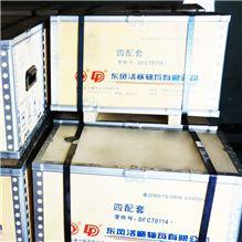 东风原厂  康明斯 6CT 四配套 配活塞3925878/四配套配活塞3925878