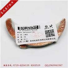 东风原厂 雷诺 DCI11 止推瓦 D5010295447  D5010295448/ D5010295447  D5010295448
