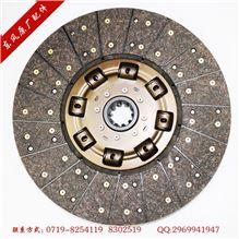 东风原厂   430拉式从动盘   离合器片子   1601130-T4000  花键52.5/1601130-T4000