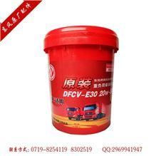 东风康明斯雷诺4H专用柴油机油原厂正品E30-20W50-18升15W40-18升/E30-20w50