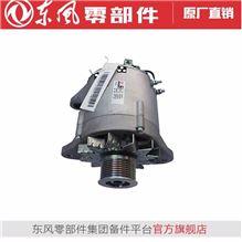 3701V66发电机    4BT 6BT发动机适用/3701V66