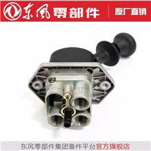 手控阀 3517010-C0101/3517010-C0101