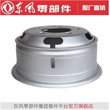 5.50F-16型钢车轮3101Q01-011  轮辋/3101Q01-011