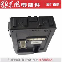 车身控制器BCM   3600160-H01211