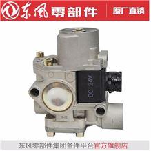 ABS调压阀  3550ZB1E-001 /3550ZB1E-001