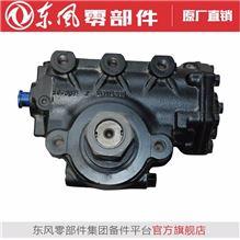 动力转向器总成  3401T5-010-B   方向机