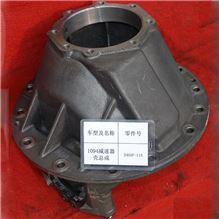 1094减速器壳总成 2402F-115   减壳/2402F-115