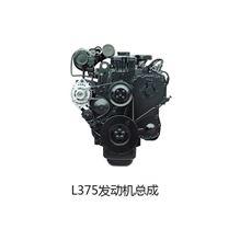 L375发动机总成/L375