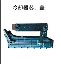 冷却器芯、盖/冷却器芯、盖