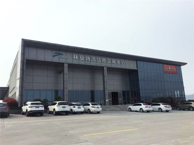 林安2.png