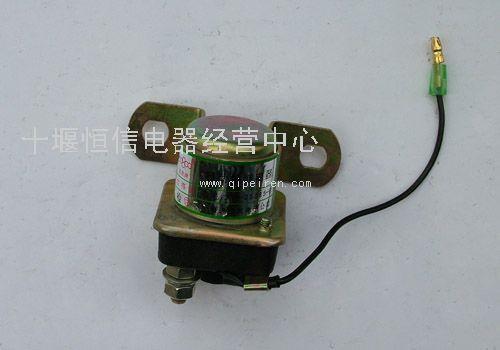 【起动机继电器总成,37n-35085-b价格