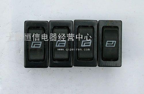 电动玻璃升降器开关dc00195580