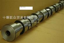 康明斯配件康明斯发动机配件电喷凸轮轴ISLe/3966430