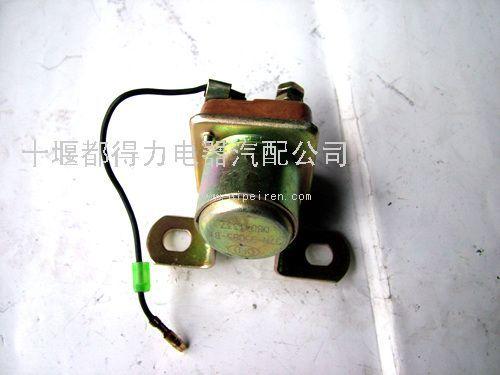 起动机继电器总成37n-35085-b