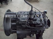 富勒变速箱总成/9JS119