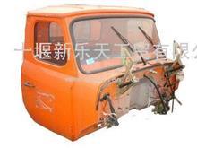 东风驾驶室-3092F!9D