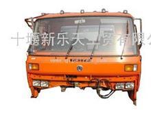 东风驾驶室-EQ3208G