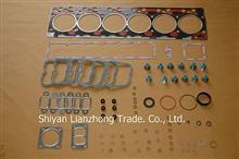发动机上修包6BT5.9 康明斯配件康明斯发动机配件/4089649