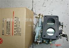 EQH201型化油器总成/1107C-010