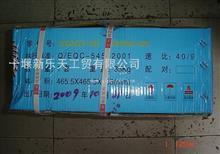 中桥主动锥齿轮(配2402Z24-026)/2502Z24-025