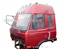 驾驶室总成/50Z63J-00012-1(波尔多红)