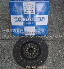 東風康明斯發動機配件/東風貨車配件/中國康明斯/汽車配件/離合器從動盤總成/395DB/395DB