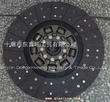 東風康明斯離合器從動盤總成395DB/395DB