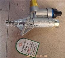 東風康明斯輸油泵1106N1-010/C4937767/1106N1-010/C4937767